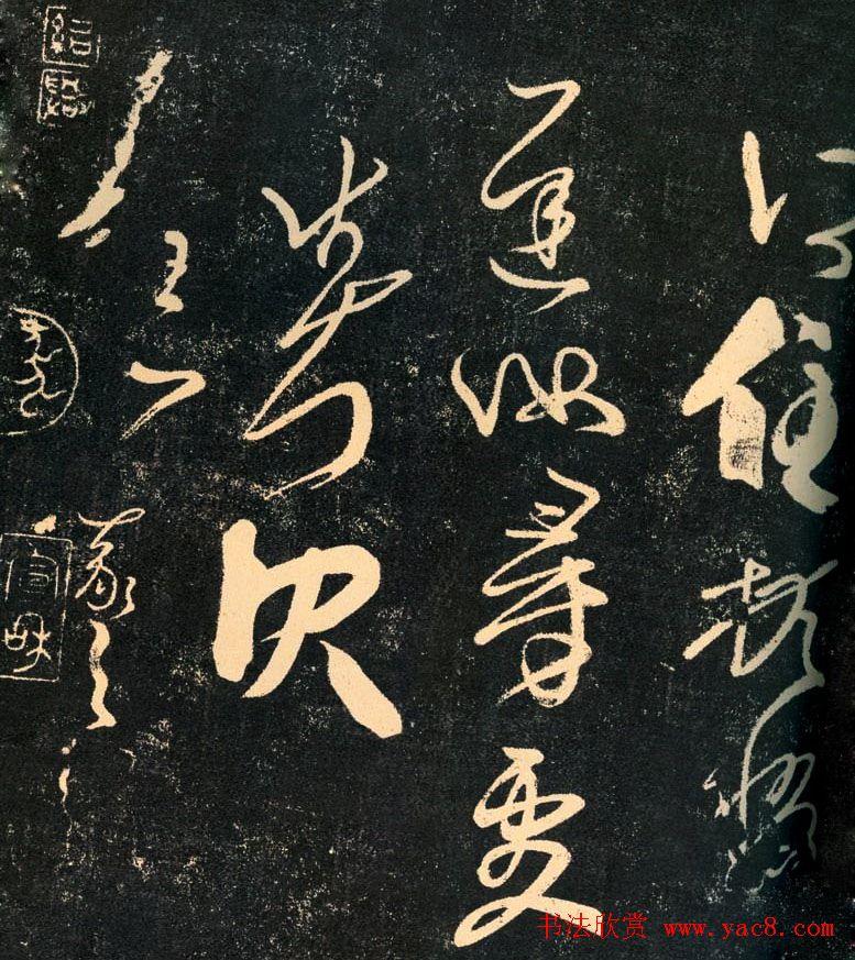 首页 名家书法 二王书法  内容摘要:王羲之书法作品欣赏《迟汝帖》图片