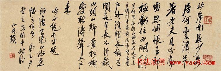 齐白石书法作品网络大展