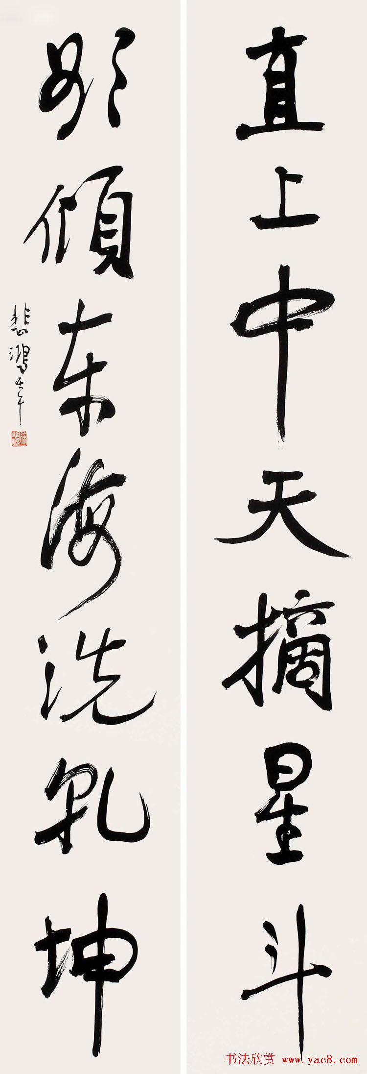 徐悲鸿书法作品网络大展