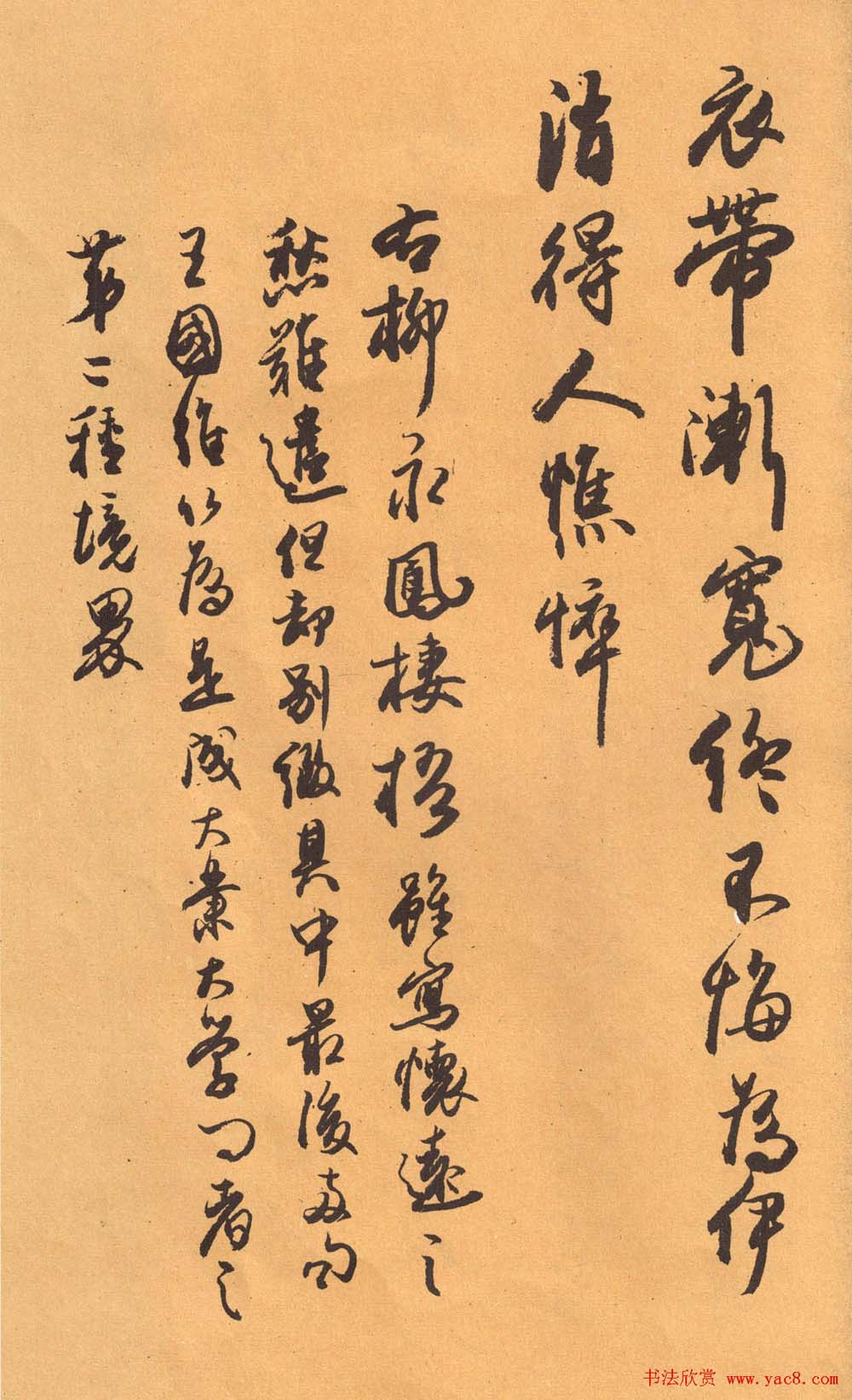 2014年05月12日 - 胡迹 - 拙愚斋主人的博客
