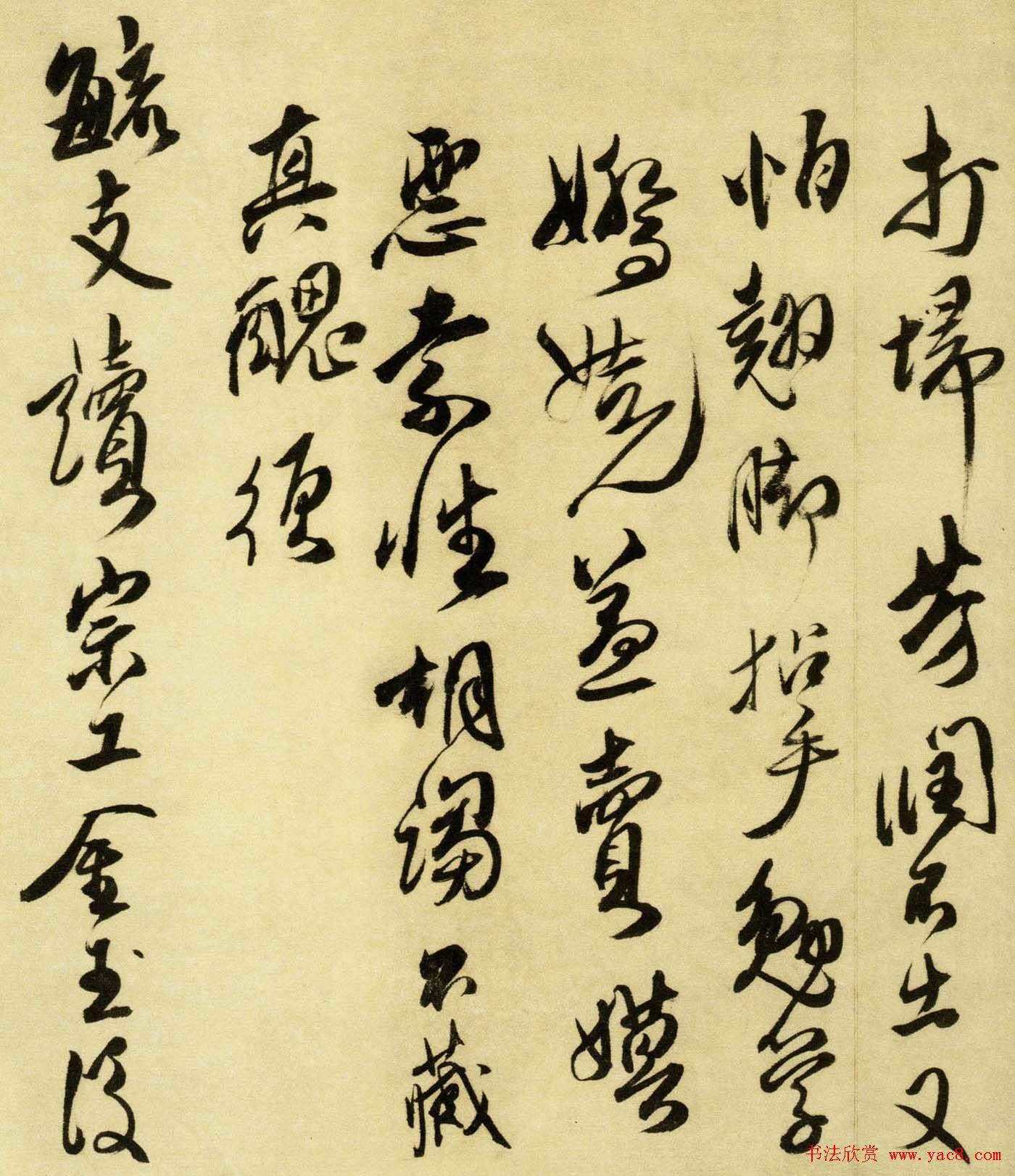 书法 书法作品 1400_1623图片