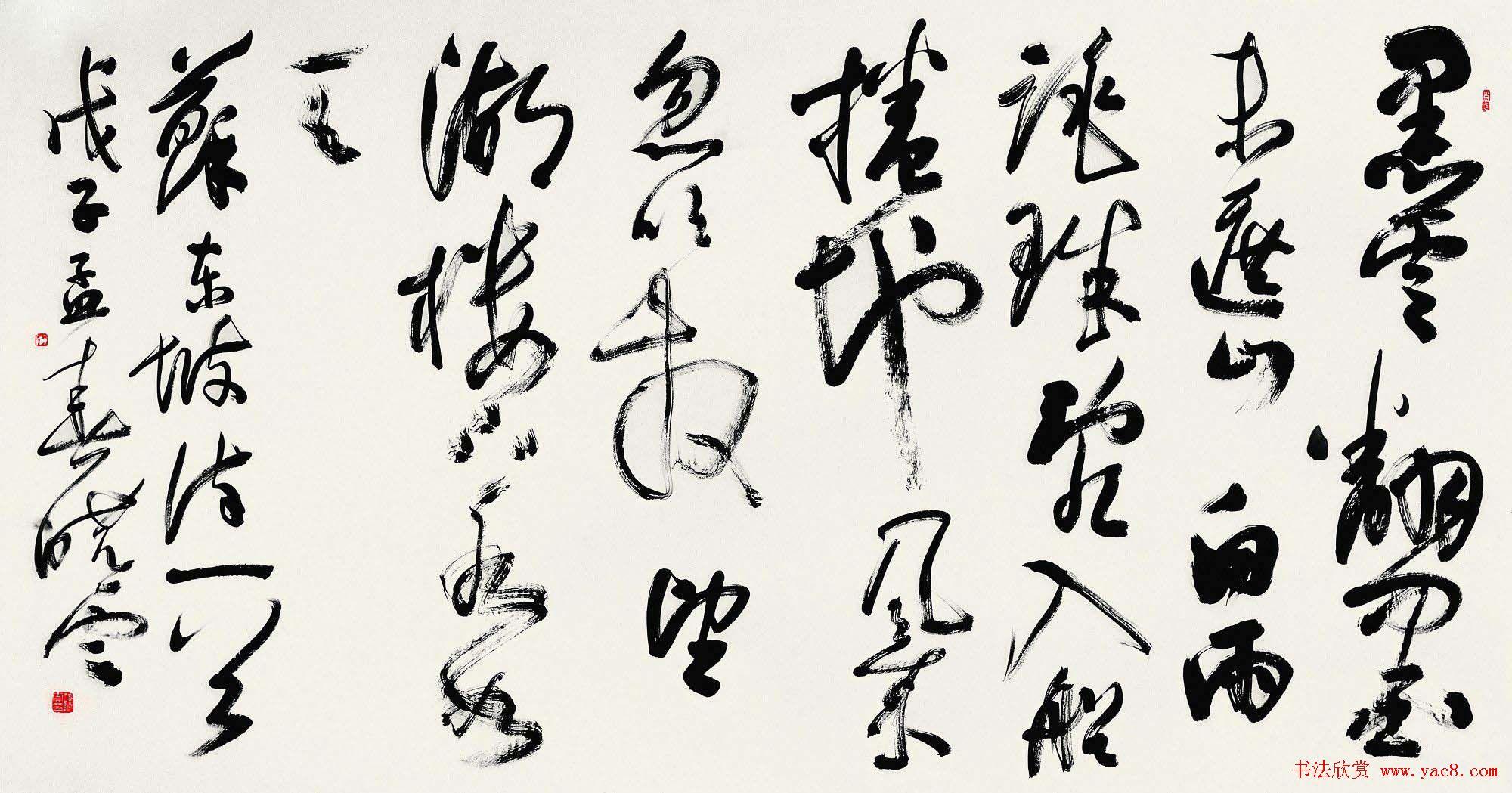 孙晓云书法作品展示专辑 第12页 毛笔书法书法欣赏图片