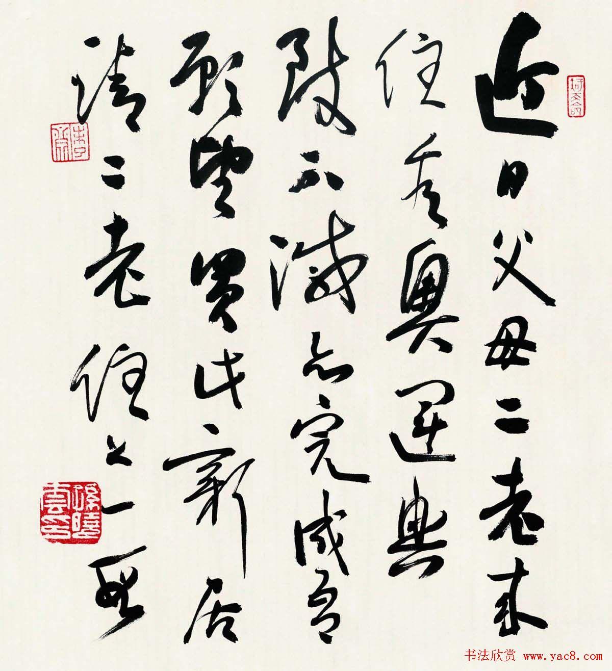 孙晓云书法作品展示专辑 第15页 毛笔书法 书法欣赏图片
