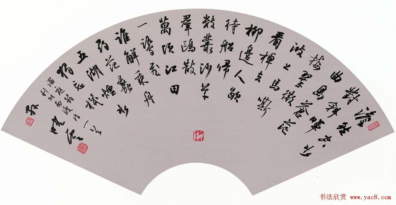 孙晓云书法作品展示专辑 第33页 毛笔书法 书法欣赏图片