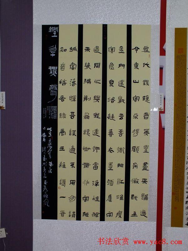 子艺术奖 全国书法展作品欣赏 第16页 书法展览 书法欣赏