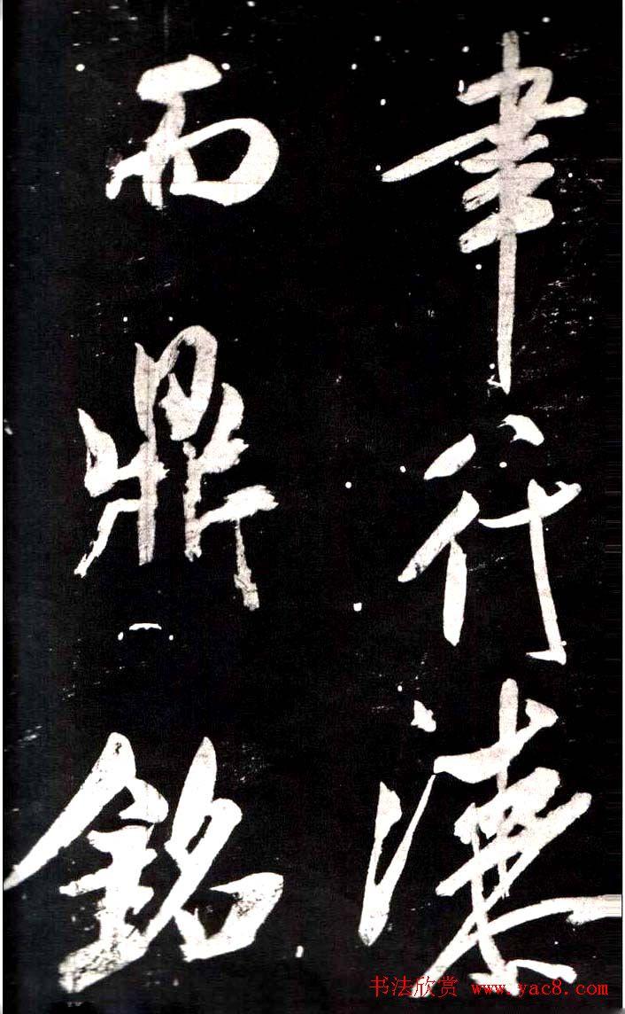 2018年05月12日 - 中国传统榜书网 - 中国传统榜书网
