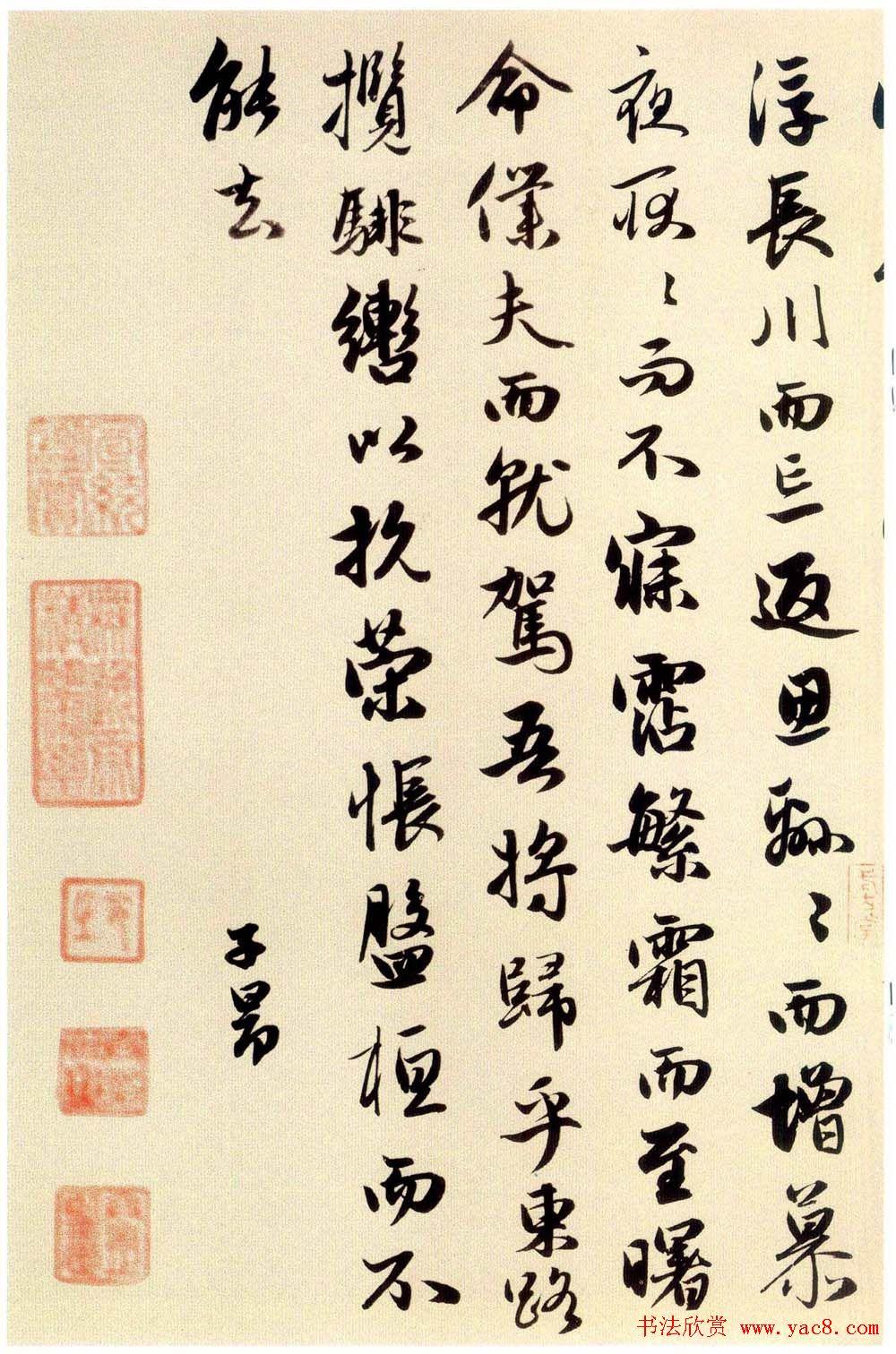 [转载]赵孟頫书法长卷《洛神赋》大图