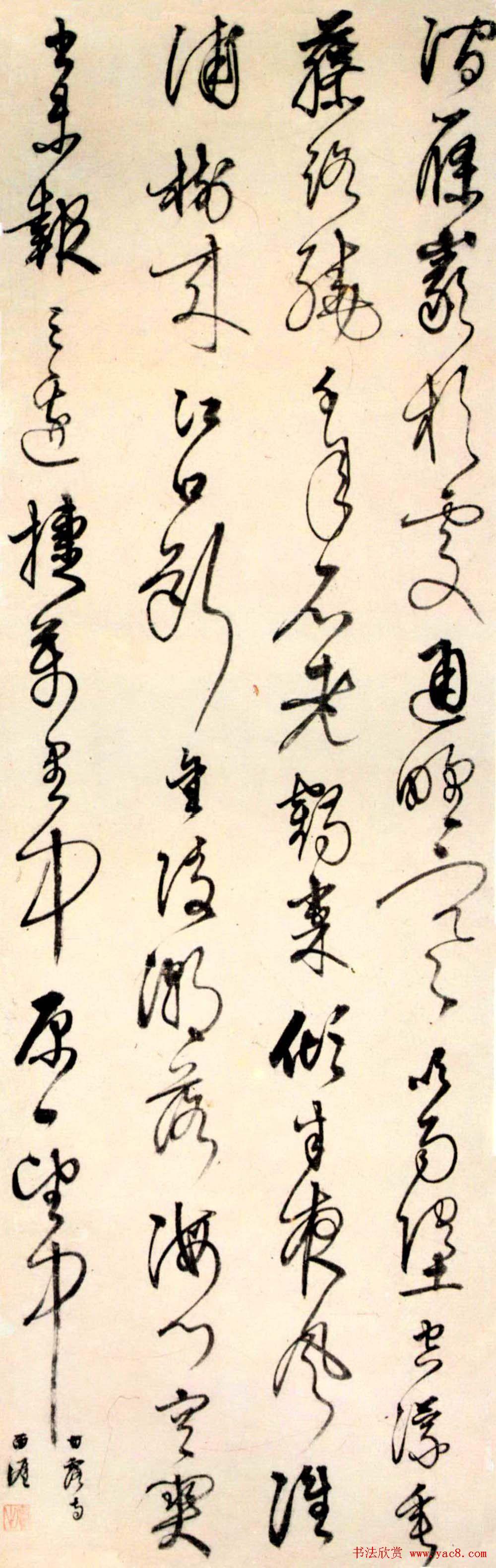 李东阳书法题跋作品欣赏