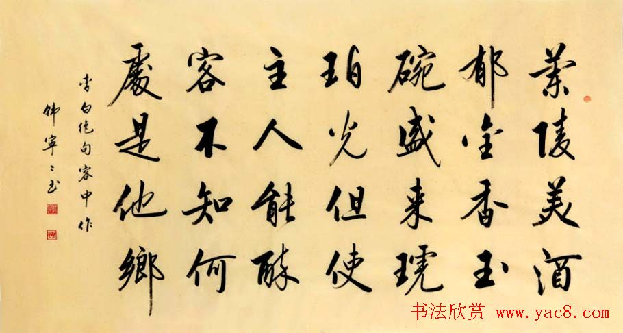女书家韩宁宁书法作品欣赏