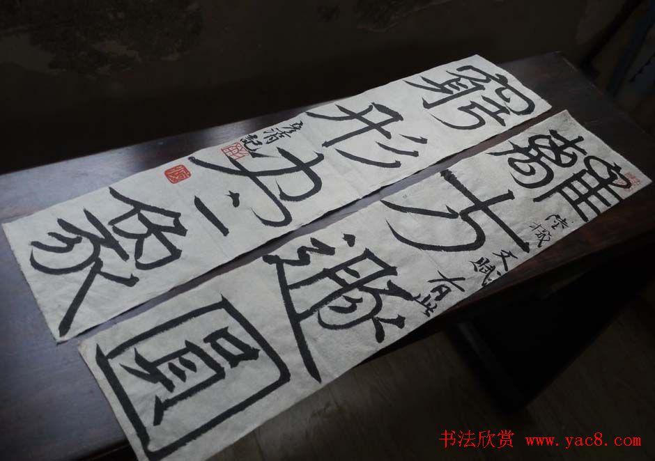 刘彦湖楷书书法作品欣赏