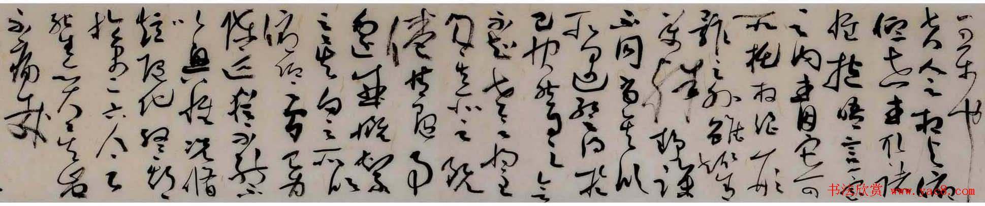 王乃勇草书作品兰亭序手卷