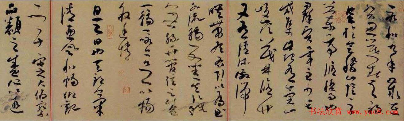 刘聚森草书作品欣赏兰亭序