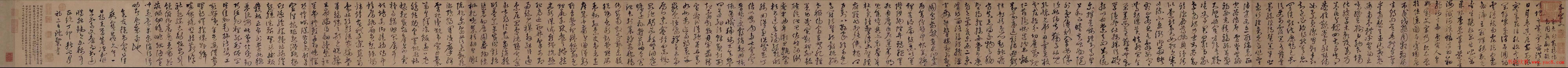 沈粲草书作品欣赏《千字文》卷
