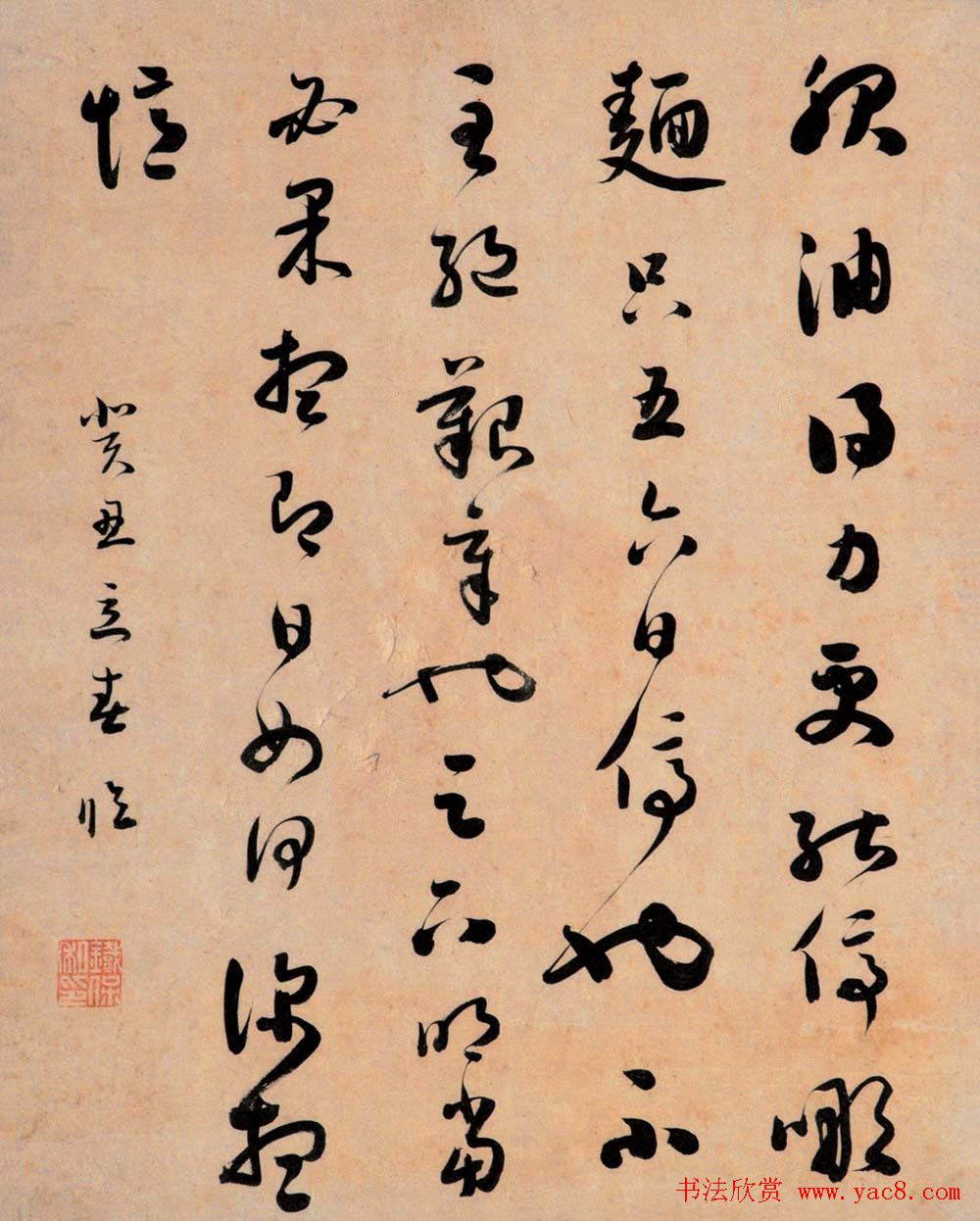 两江总督铁保书法作品欣赏