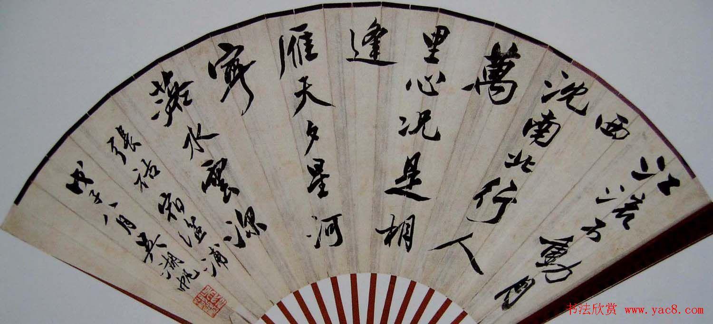 吳湖帆扇面書法作品欣賞(4)圖片