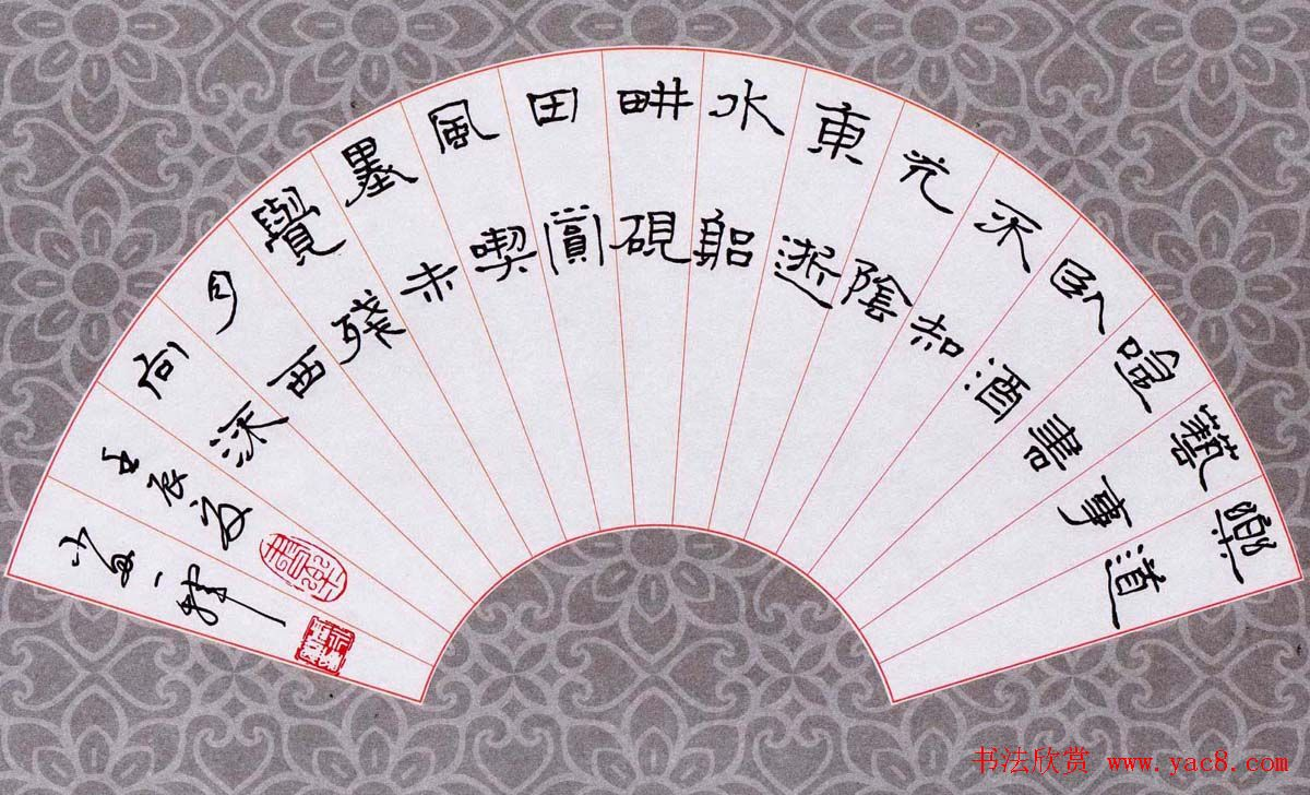 江苏周永硬笔书法作品欣赏(7)图片