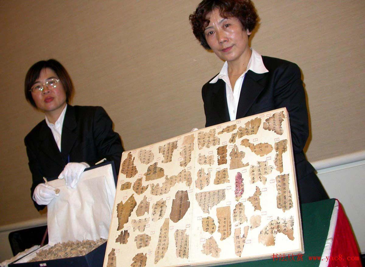 世界上最早纪年汉文佛经残卷