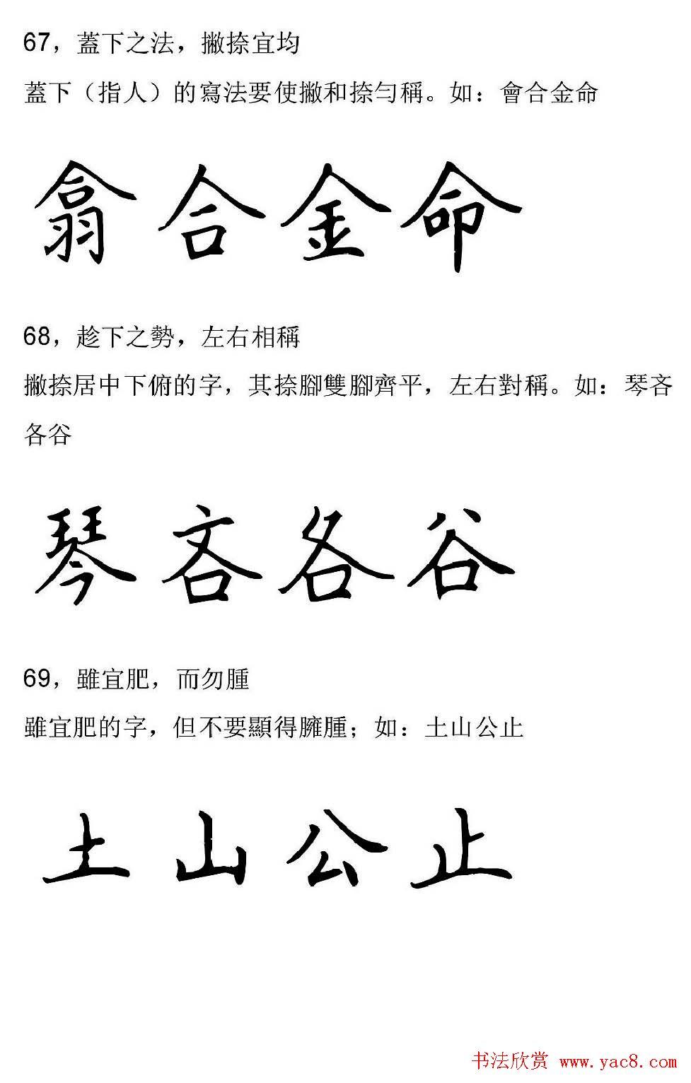 篆音古筝谱子