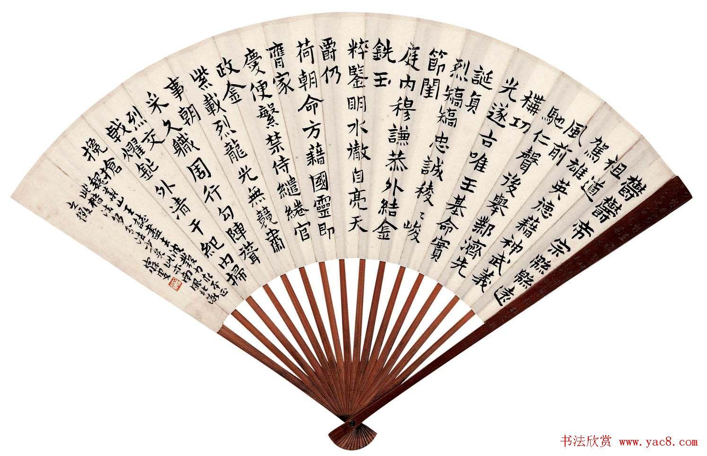 大儒沈曾植扇面书法欣赏