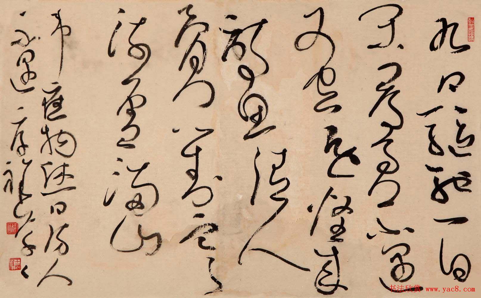 王厚祥书法草书作品欣赏毛笔书法书法欣赏