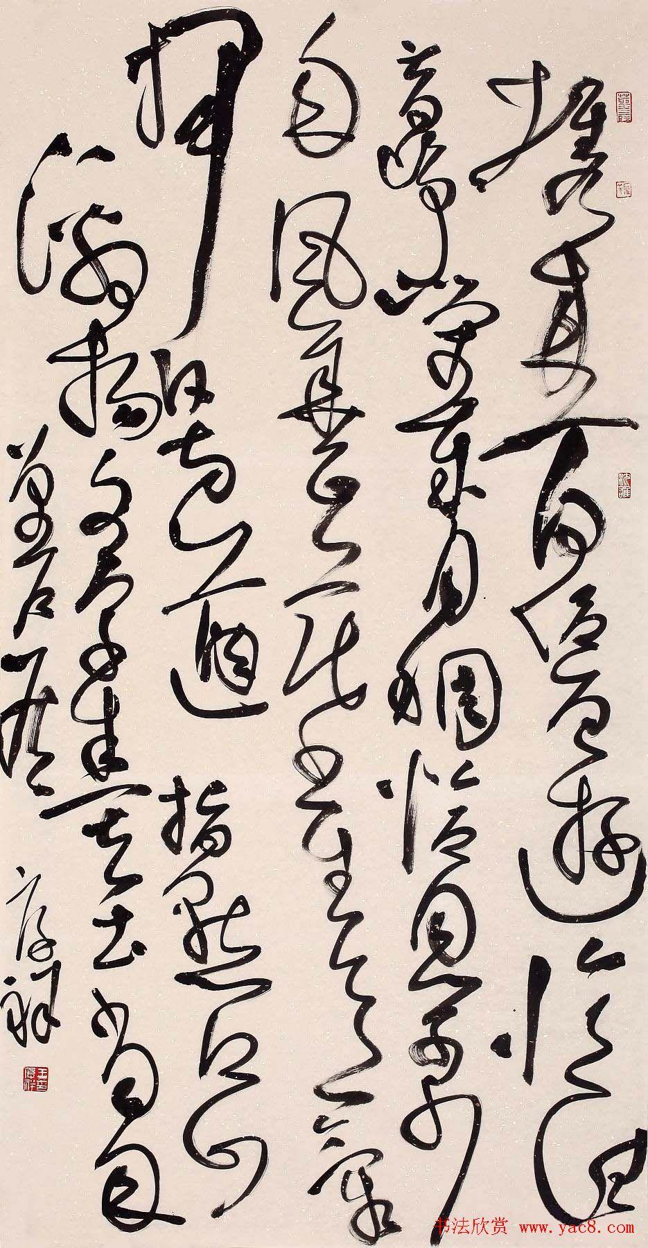 王厚祥书法草书作品欣赏(10)