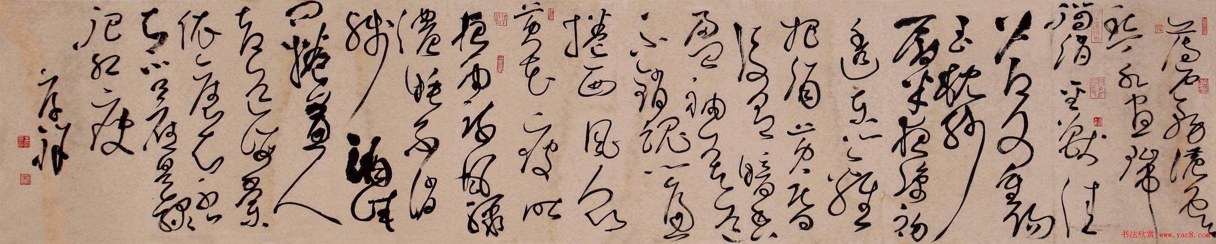王厚祥书法草书作品欣赏 第15页 毛笔书法书法欣赏