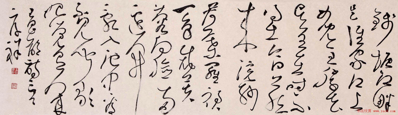 王厚祥书法草书作品欣赏