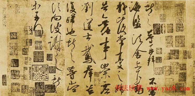 """七月上简单初学吉他谱-《鹅群帖》的墨迹本为纸本.钤有""""叡思东阁""""、""""项墨林鉴赏章"""" 、"""