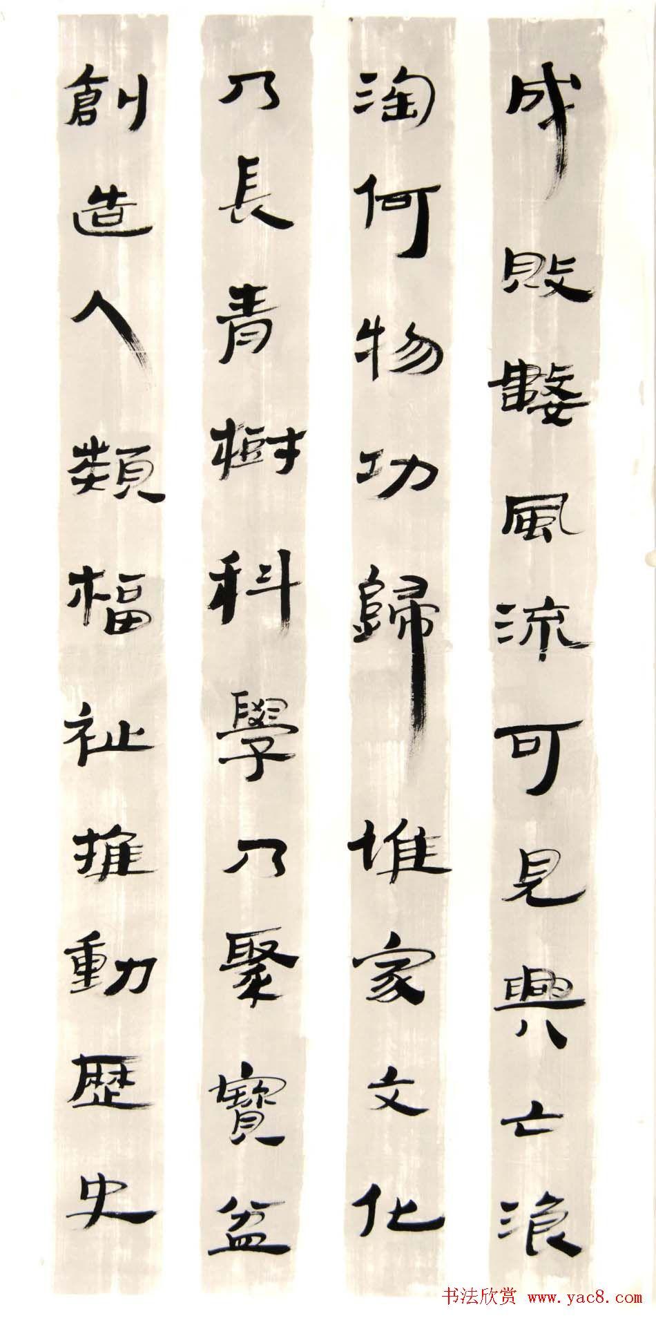 闫素之汉碑汉简书法作品欣赏 第18页 毛笔书法 书法欣赏