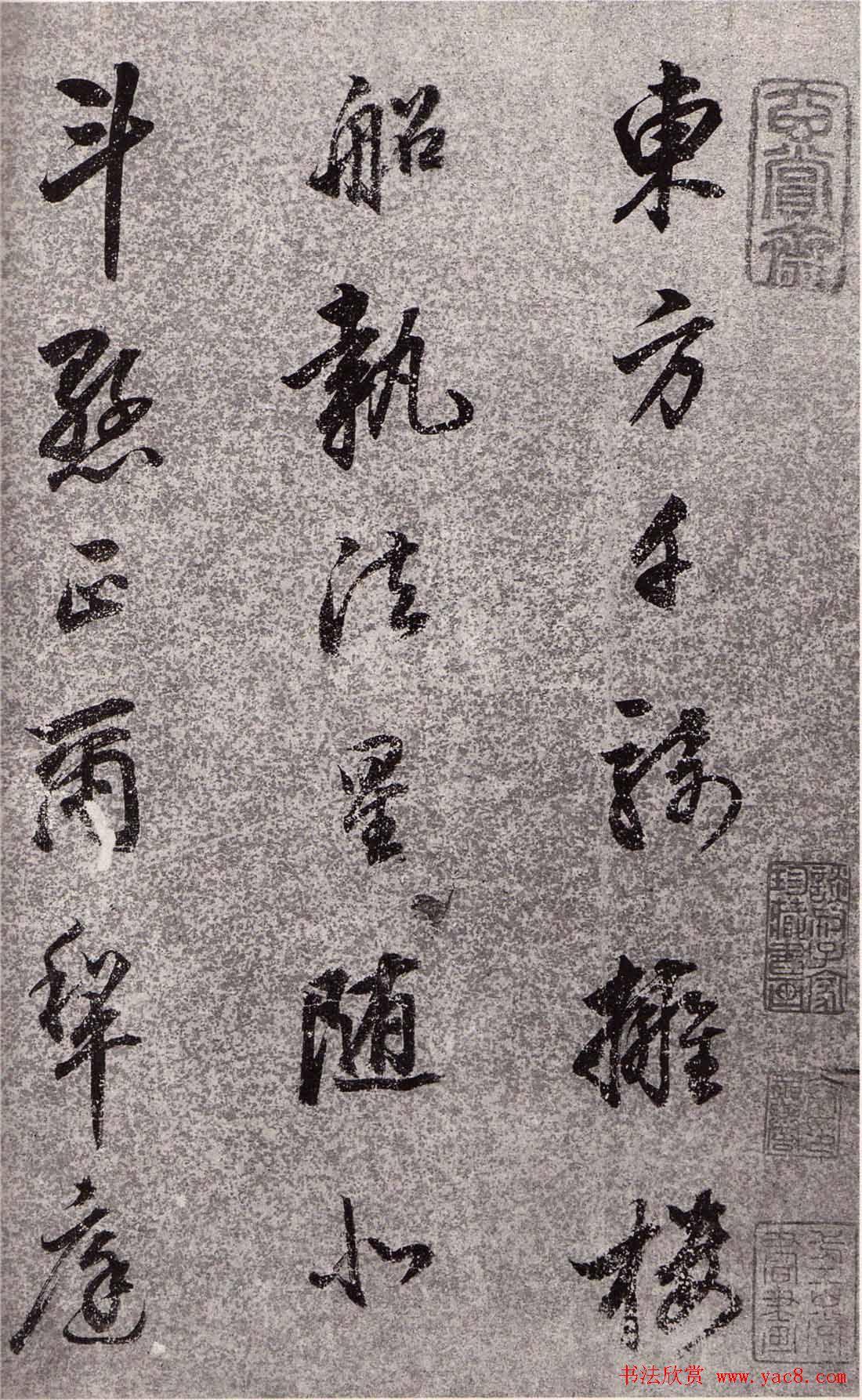 董香光书法欣赏《董其昌诗词行书册页》