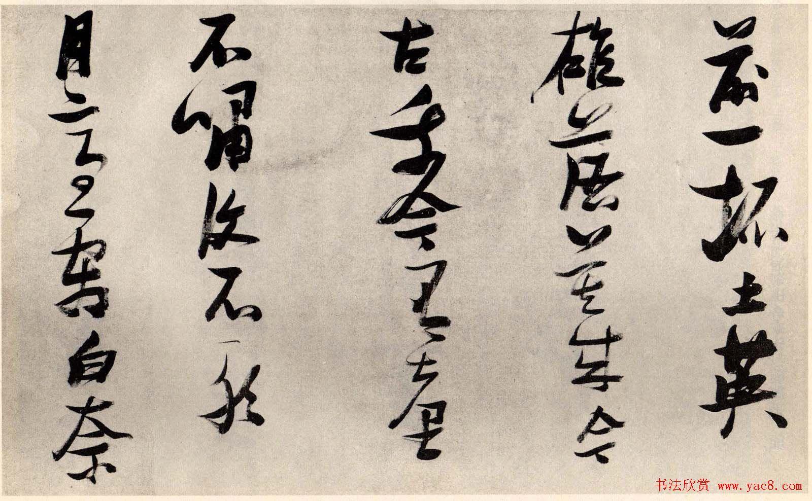 张瑞图行书欣赏《李梦阳翛然台诗卷》