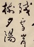 中国书法团扇作品展示欣赏