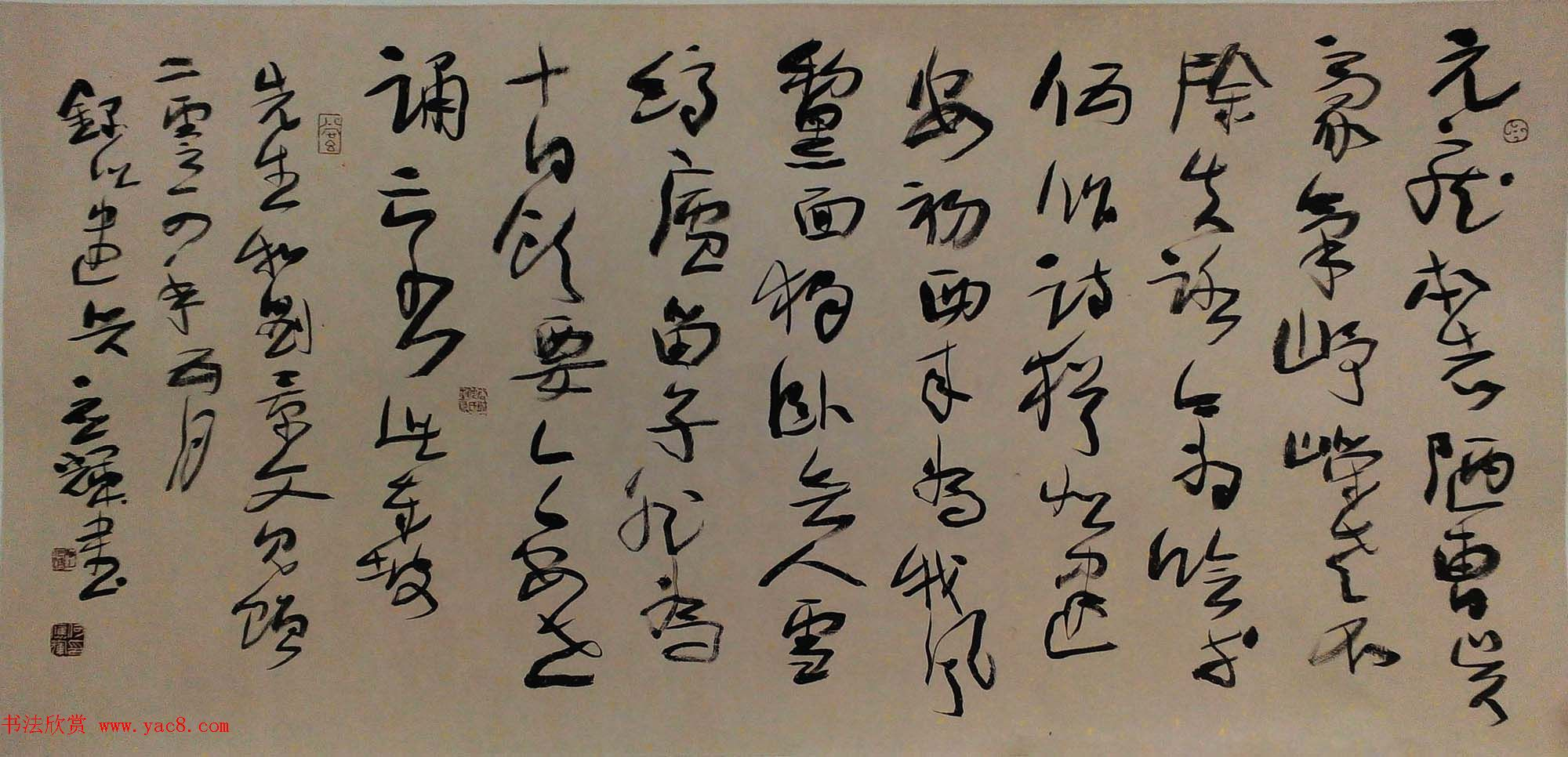 第四届中国西部书法篆刻作品展评委、优秀奖作品