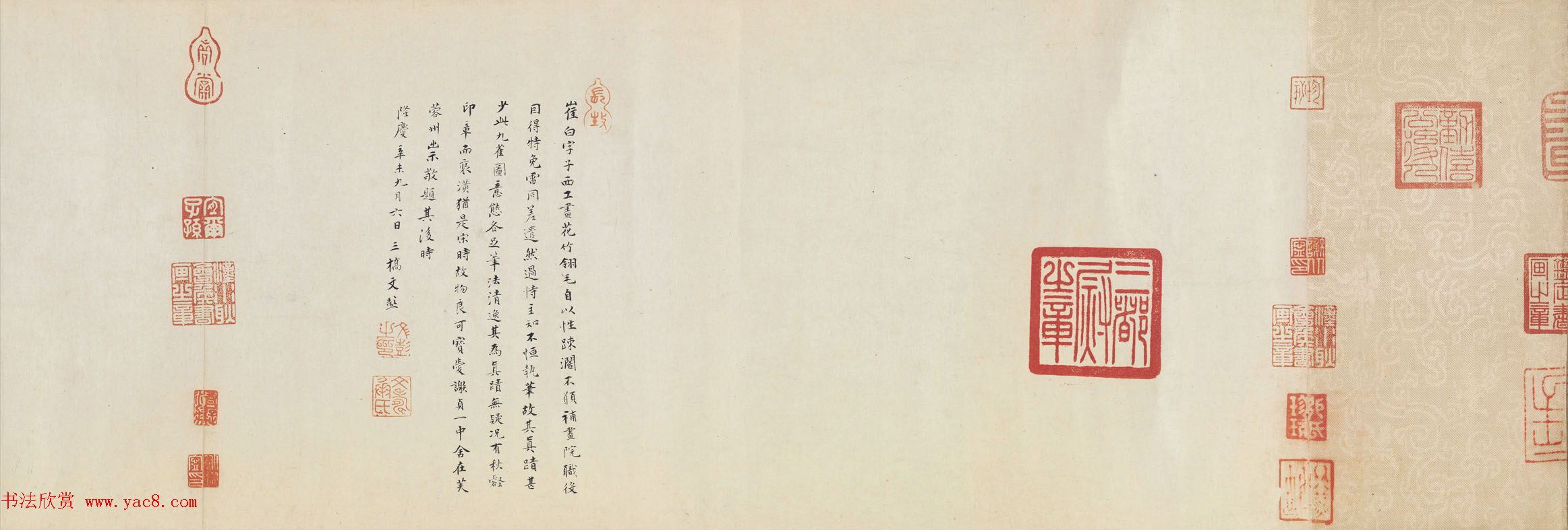 北宋崔白寒雀图卷北京故宫博物院藏