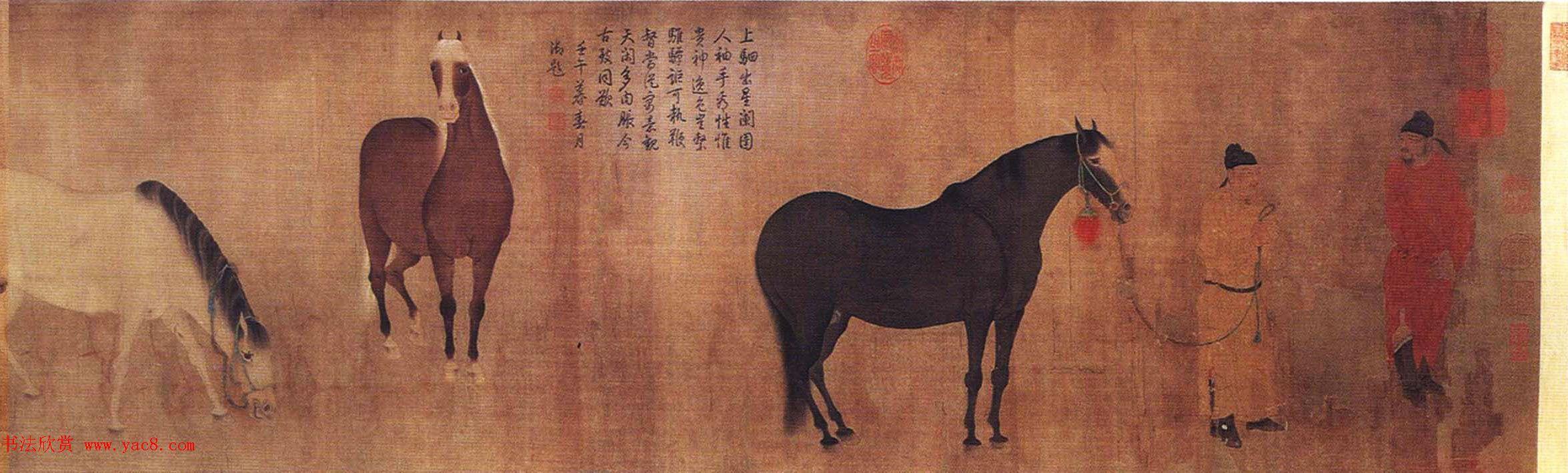 传世作品有:至元十七年(1280)作《出圉图》卷,《二马图》卷,《张果见明皇图》卷,藏故宫博物院;《秋水凫鹥图》轴,藏上海博物馆;《饮中八仙图》《贡马图》《横琴高士图》《秋林诗友图》藏台北故宫博物院;《神骏图》《三骏图》《九马图》在美国;《饲马图》在英国;《文会图》《牵马图》等在日本。著有《浙西水利议答录》十卷。《书史会要》、《书画史》、《六研斋随笔》、《黄渡镇志》、《海上墨林》、《练水画徵录》。  任仁发《二马图》:绢本设色 纵28.
