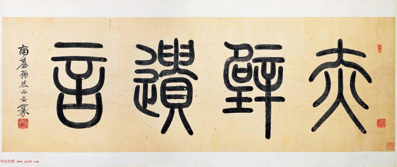 金代古画欣赏《武元直赤壁图》台北故宫博物院藏