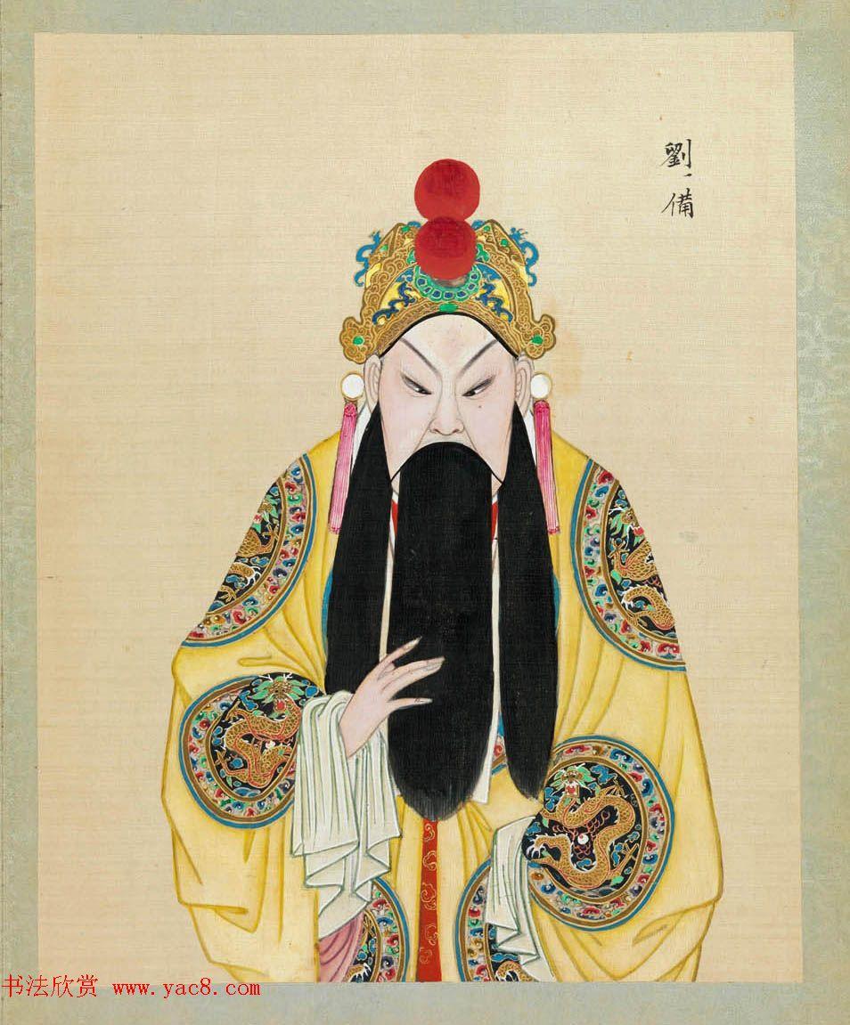 清代彩绘册页《戏曲人物百图》美国大都会博物馆藏