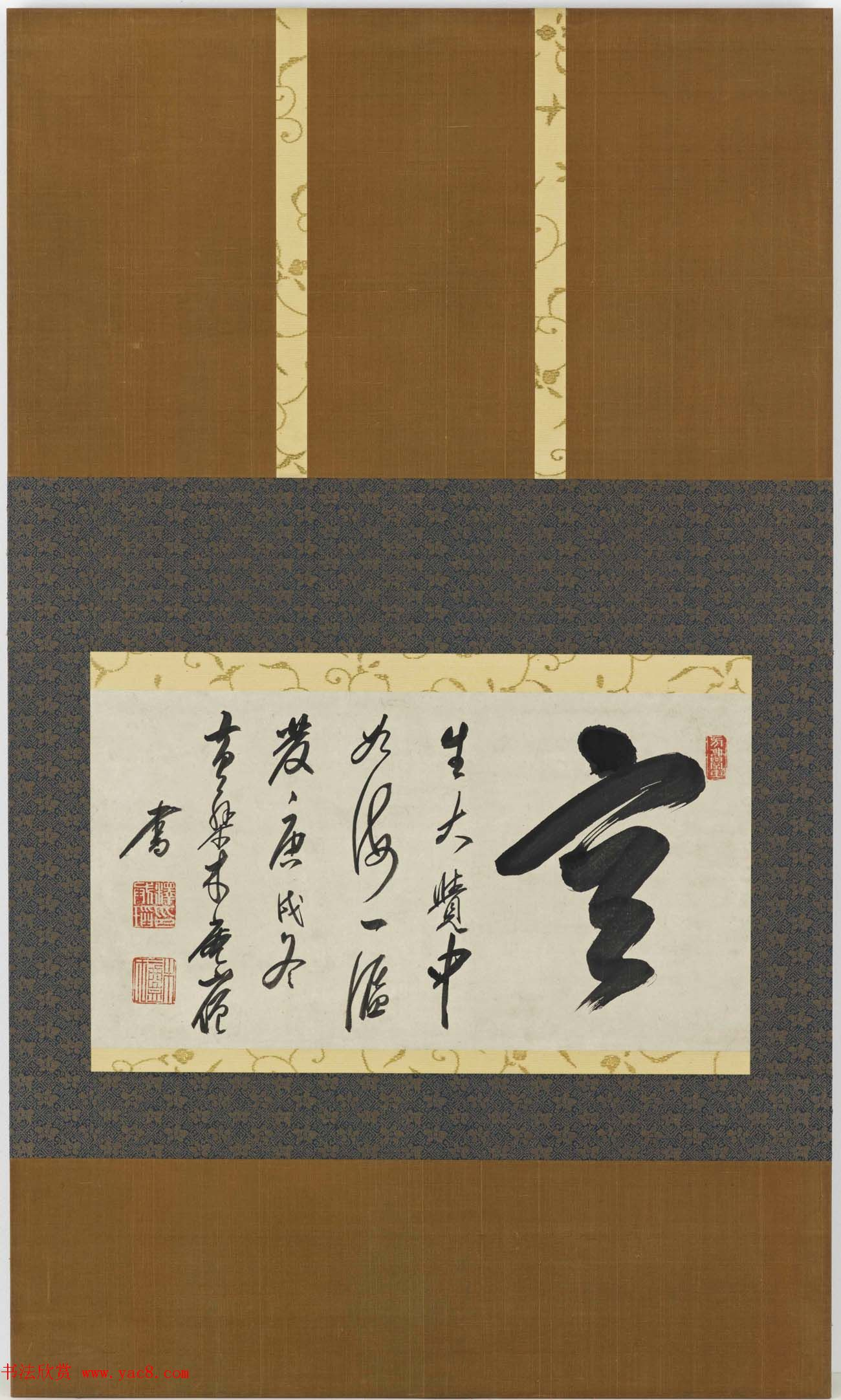 日本高僧木庵性��禅师书法墨宝美国国立亚洲艺术博物馆藏