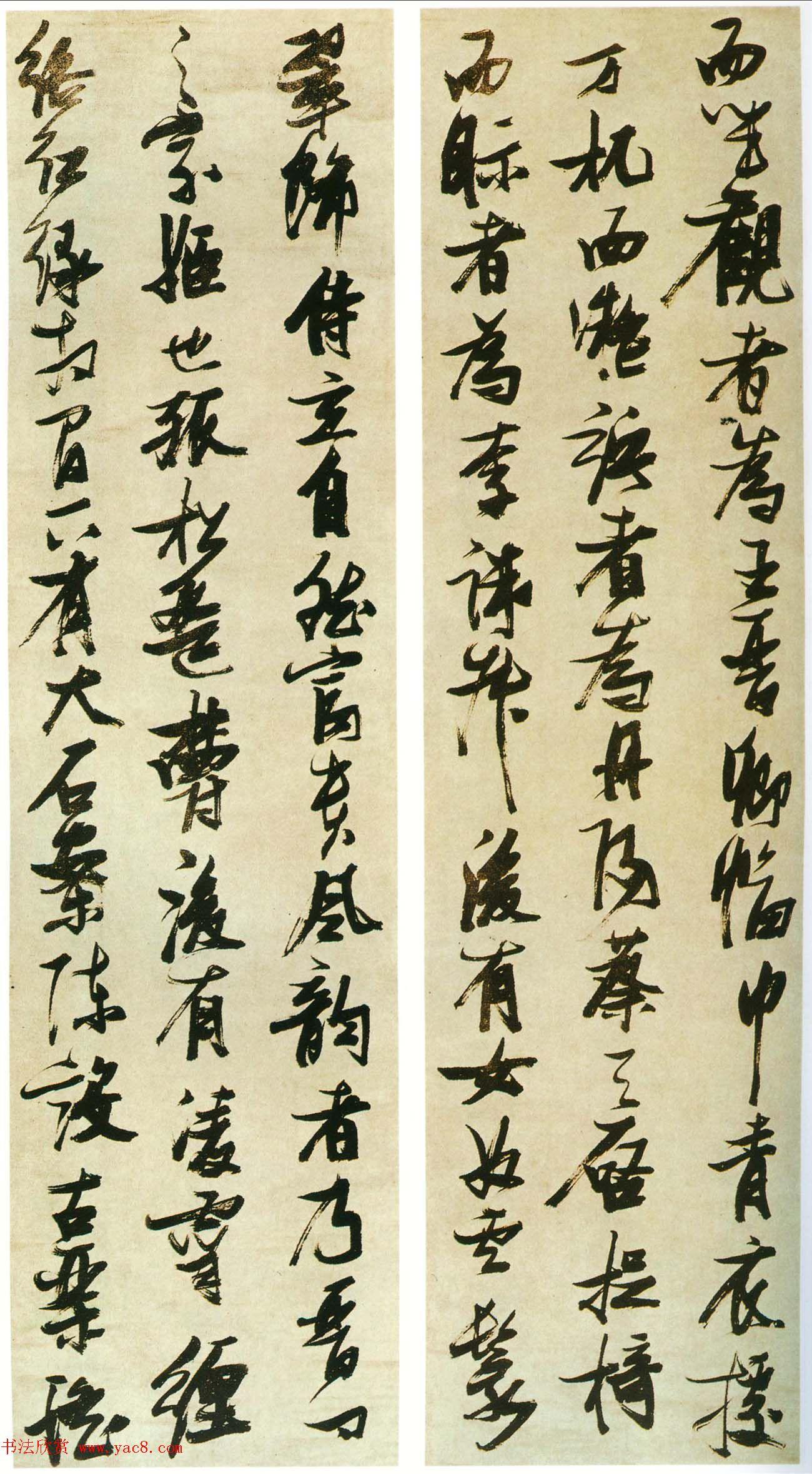 张瑞图行书欣赏《米芾西园雅集图记十二条屏》