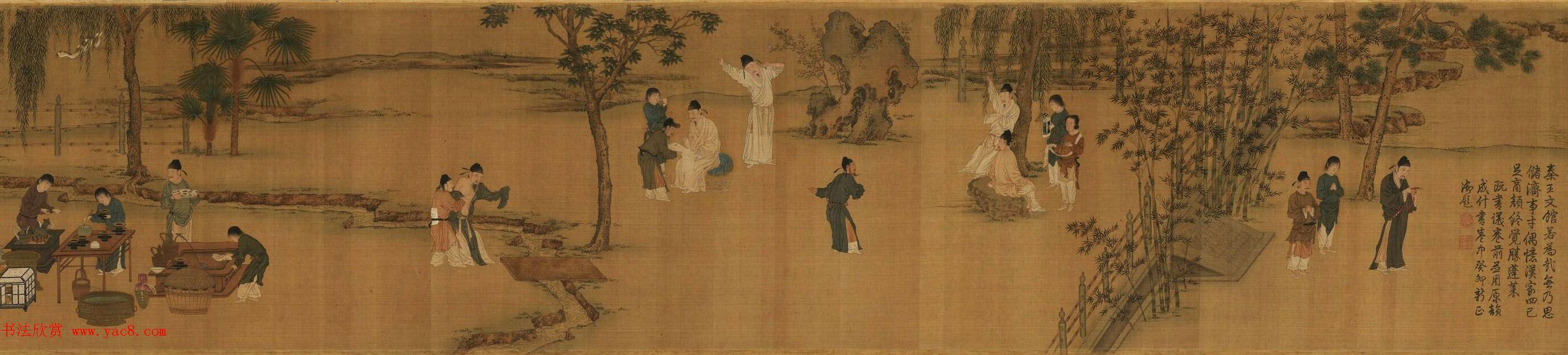 宋徽宗赵佶书画欣赏《唐十八学士图卷》台北故宫博物院藏