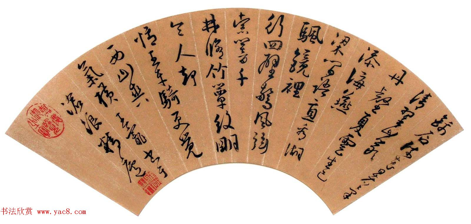 中国明代书画家王宠书法扇面作品专辑(5)图片