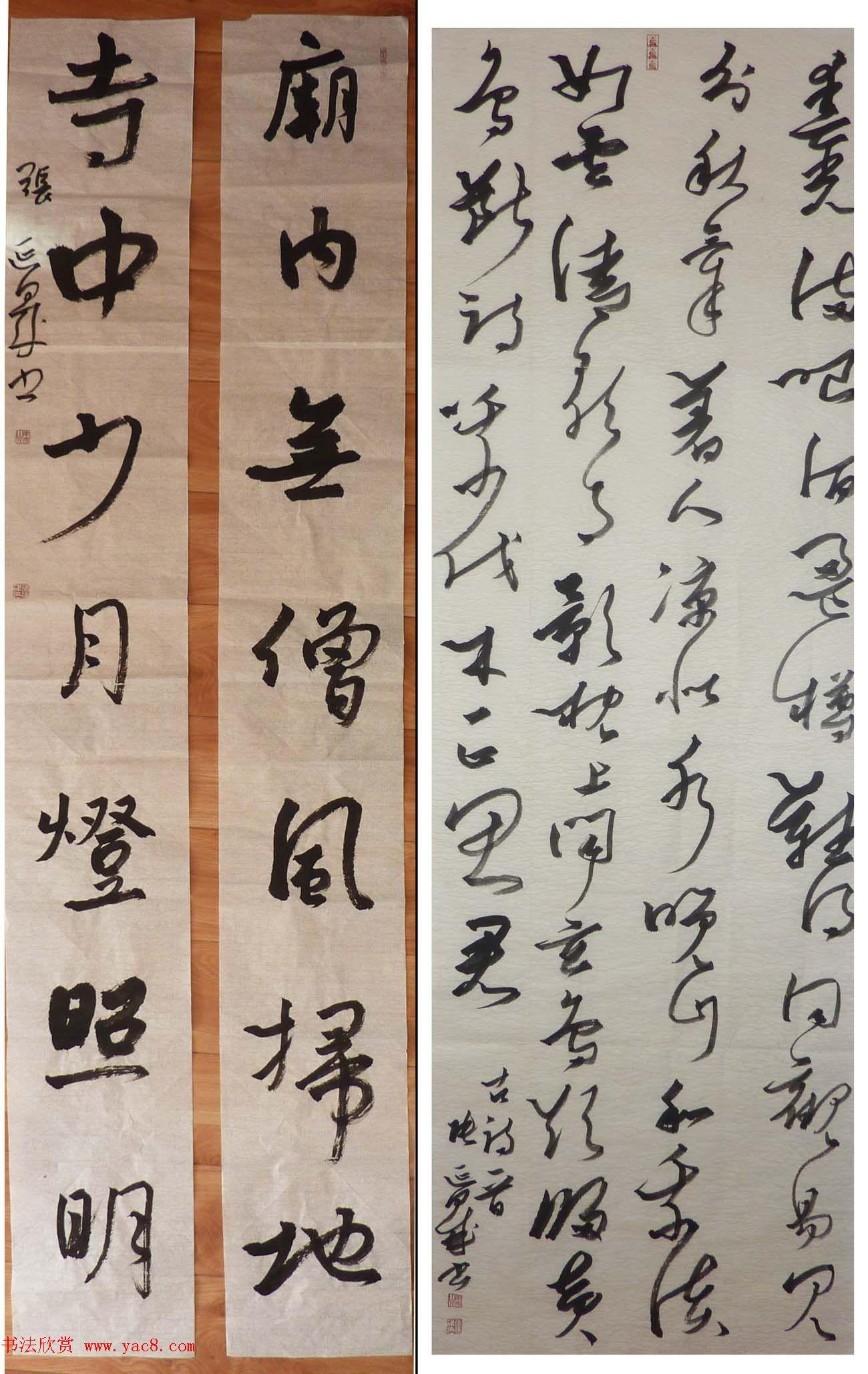 来稿选刊_张延晟行草书法作品条幅与对联