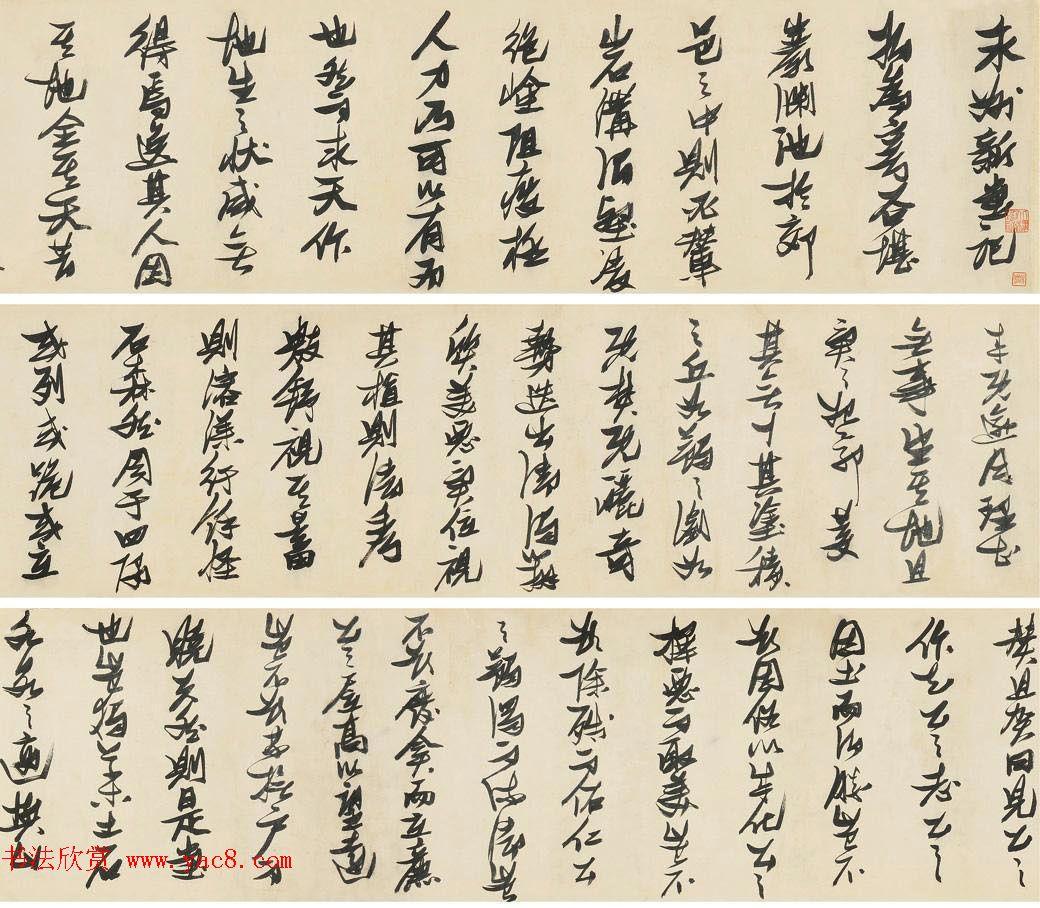 张瑞图行草书长卷欣赏《永州韦使君新堂记》