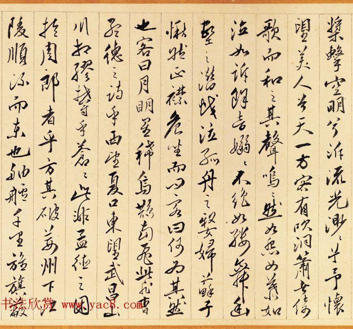 明代文嘉书画作品欣赏《赤壁图卷并书赋》