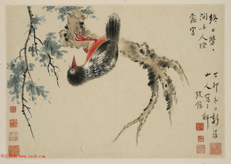 华喦绘画作品《新罗山人花鸟册》美国弗利尔美术馆藏