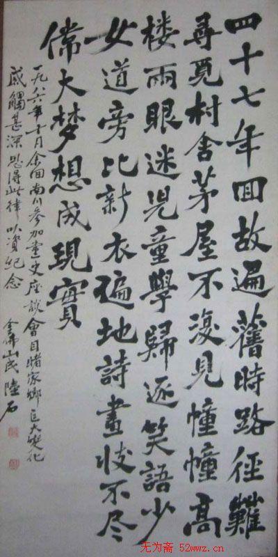 11-15 明代军事家戚继光书法作品欣赏 11-13 刘炳森弟子张惠臣书法