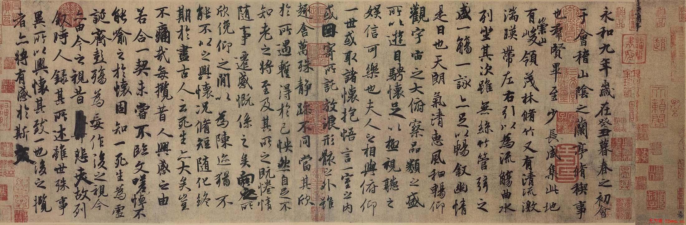 中华十大传世名帖:王羲之《兰亭序》