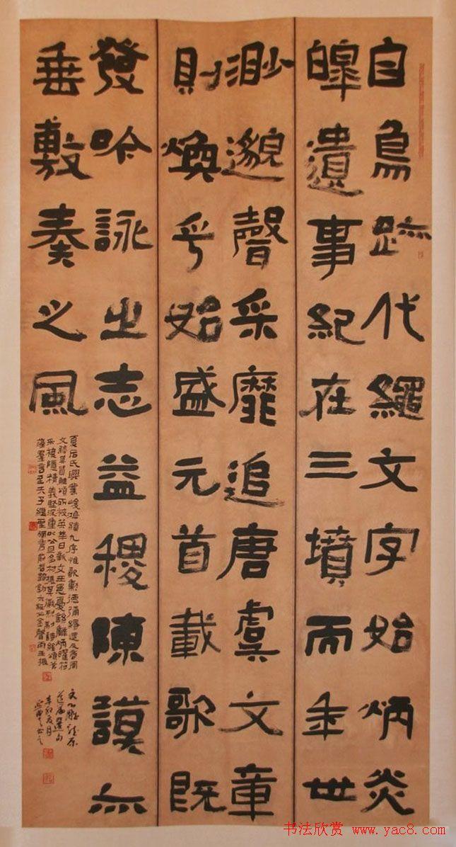 第十届全国书法展入展作品欣赏(二)