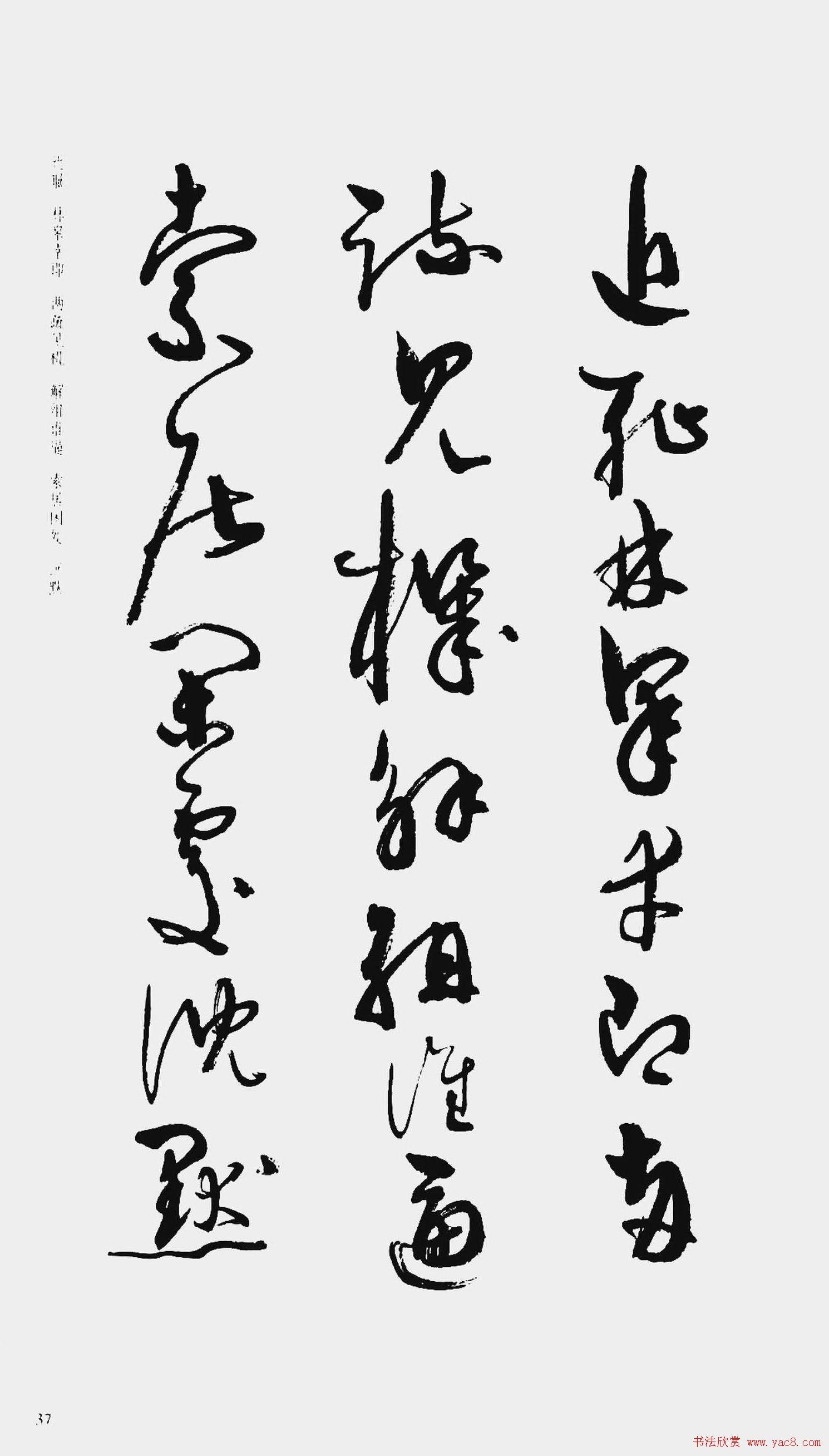 内容摘要:周慧珺,1939年12月出生,浙江镇海人。现为上海中国画院一级美术师、中国书法家协会副主席、上海书法家协会主席、上海市文联副主席。艺术年表1962年参加上海市青年宫书法学习班。得到沈尹默、拱德邻、翁闿运等着名书法家亲授。以节临米芾《蜀素贴》行书入选由上海中国书法篆刻研究会成立.