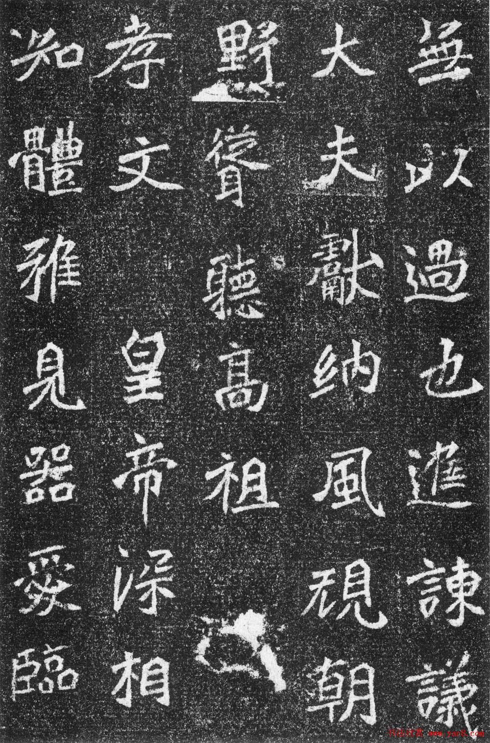 正面刻魏书二十八行,行三十字;背面刻十二行,行十七字.书法笔画